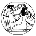 histoire du spa en égypte